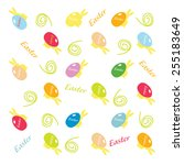vector colorful design elements ... | Shutterstock .eps vector #255183649