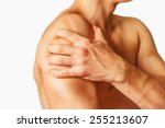 unrecognizable man compresses... | Shutterstock . vector #255213607
