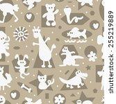 monochrome seamless pattern... | Shutterstock .eps vector #255219889
