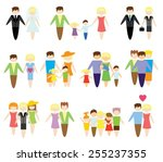 business concept flat icons set ... | Shutterstock .eps vector #255237355