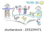 grandchildren in the village... | Shutterstock .eps vector #255259471