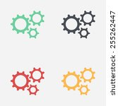 icon of gears. flat style.  | Shutterstock .eps vector #255262447