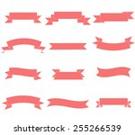 set of simple banners   basic... | Shutterstock .eps vector #255266539
