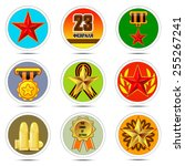 vector military icons.... | Shutterstock .eps vector #255267241