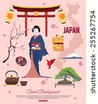 japan travel background with... | Shutterstock .eps vector #255267754
