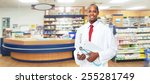 medical physician doctor man... | Shutterstock . vector #255281749