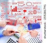 hands of accountant businessman ... | Shutterstock . vector #255281791