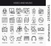 simple linear icons in a modern ... | Shutterstock .eps vector #255283141