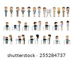 business people set   isolated... | Shutterstock .eps vector #255284737