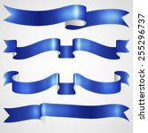 vector ribbons set | Shutterstock .eps vector #255296737
