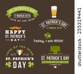 vector set of st. patricks day... | Shutterstock .eps vector #255319441