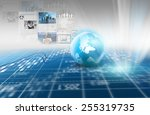 business world. | Shutterstock . vector #255319735