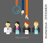 employee recruitment | Shutterstock .eps vector #255326824