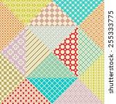 retro patchwork. 16 vector... | Shutterstock .eps vector #255333775