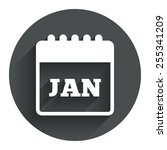 calendar sign icon. january...