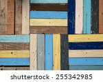 colorful stripes texture... | Shutterstock . vector #255342985