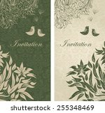 set of antique greeting cards ... | Shutterstock .eps vector #255348469