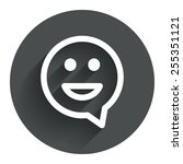 happy face chat speech bubble...