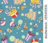pattern | Shutterstock .eps vector #255355531