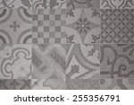 geometric pattern background | Shutterstock . vector #255356791