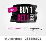 vector half price sale... | Shutterstock .eps vector #255356821