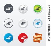 strike sign icon. group of...   Shutterstock .eps vector #255361129