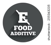 food additive sign icon....
