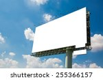 blank billboard with clipping...   Shutterstock . vector #255366157