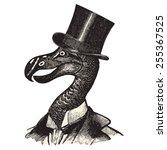 monsieur dodo | Shutterstock .eps vector #255367525