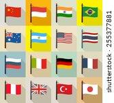 international theme background... | Shutterstock .eps vector #255377881