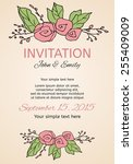 beautiful wedding invitation... | Shutterstock .eps vector #255409009