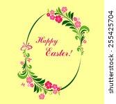 easter egg. vintage easter... | Shutterstock . vector #255425704
