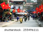 Dien Bien Phu   Vietnam ...