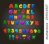 multicolored kids  font  ... | Shutterstock . vector #255515527