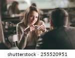 young fashionable couple dating ... | Shutterstock . vector #255520951