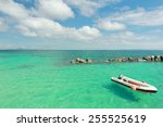 the boat in paradise beach in... | Shutterstock . vector #255525619