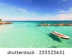 the boat in paradise beach in... | Shutterstock . vector #255525631