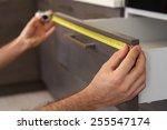 Stock photo home improvement and interior design concepts 255547174