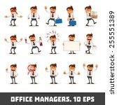 set of happy office man. vector ... | Shutterstock .eps vector #255551389