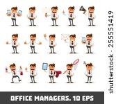 set of happy office man. vector ... | Shutterstock .eps vector #255551419