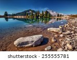 mountains and crystal clear... | Shutterstock . vector #255555781