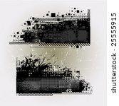 2 banner in dark grunge style | Shutterstock .eps vector #25555915