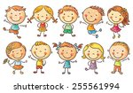 ten happy cartoon kids colored... | Shutterstock .eps vector #255561994