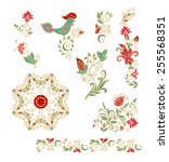 set of decorative elements | Shutterstock .eps vector #255568351