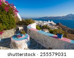 typical cycladic architecture ... | Shutterstock . vector #255579031