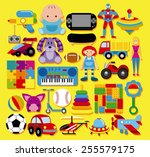 vector set of different... | Shutterstock .eps vector #255579175
