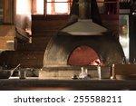 pizza oven in open kitchen... | Shutterstock . vector #255588211