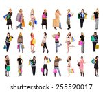 shopping spree bags full  | Shutterstock . vector #255590017