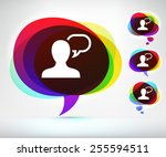 person talking on elegant... | Shutterstock .eps vector #255594511