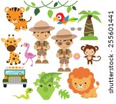 safari vector illustration | Shutterstock .eps vector #255601441